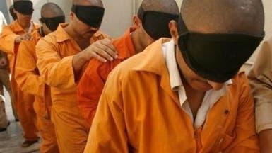 تنفيذ الإعدام بحق 21 شخصاً أدينوا بالإرهاب في العراق