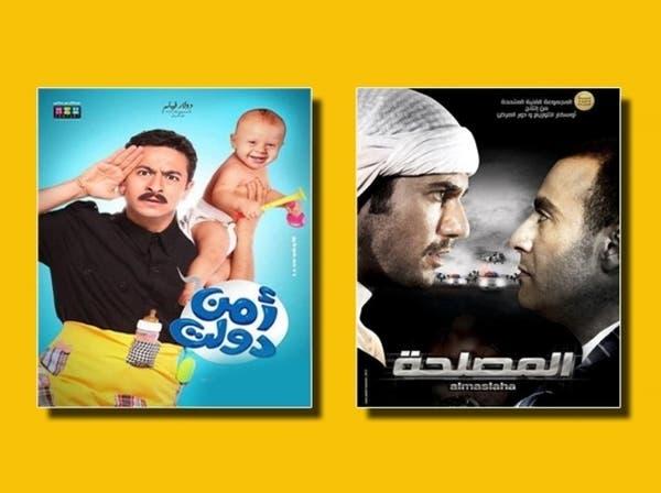 الأفلام المصرية تواجه شبح القرصنة على الفضائيات