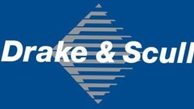 """شركة تابعة لـ""""دريك آند سكل"""" تتفاوض على عقود بمليار درهم"""