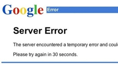 "توقف جزئي لعدد من تطبيقات ""جوجل"" أهمها ""جي ميل"""