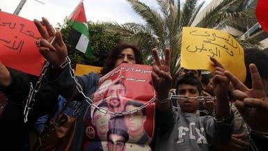 3000 معتقل فلسطيني يرفضون الطعام في يوم الأسير