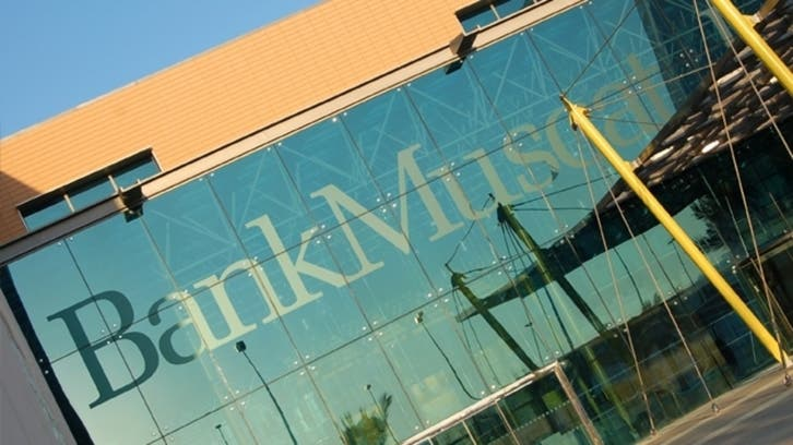 بنك مسقط يقلص السعر الاسترشادي لسندات دولارية لأجل 5 سنوات