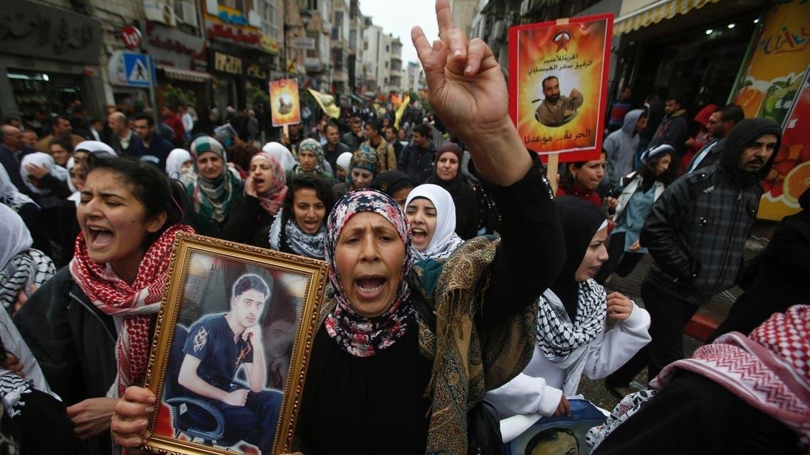 """Palestinan Prisoners Day"" April 17, 2013"