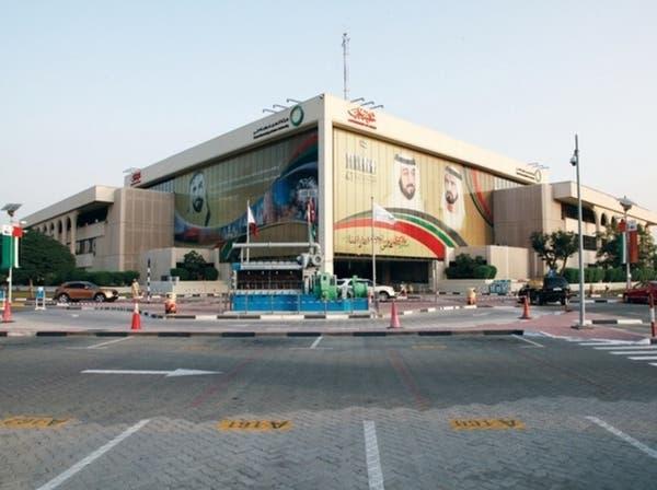 """110  مليارات درهم إجمالي أصول """"كهرباء دبي"""""""