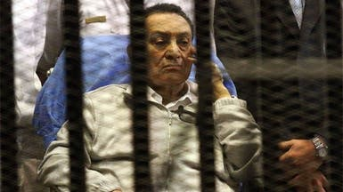 نقل مبارك إلى سجن طرة وإعادة محاكمته في 11 مايو