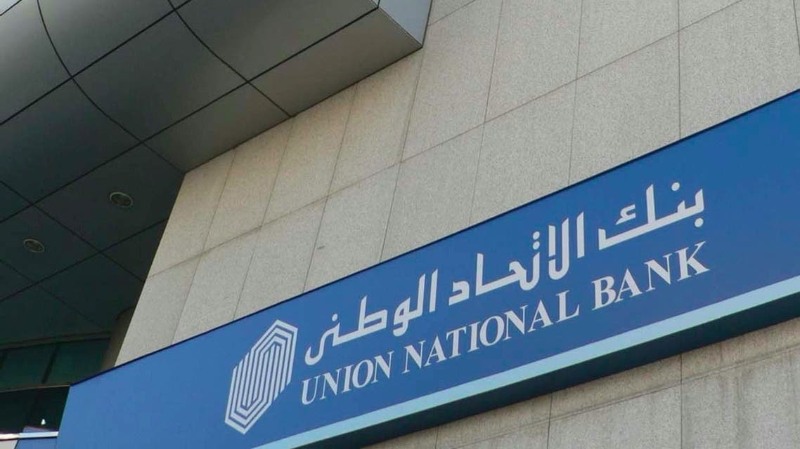 UNB said it has fully repaid an outstanding Dh1.7 billion loan. (Image courtesy Mubasher)