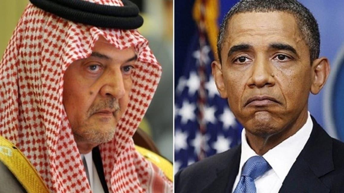 أوباما وسعود الفيصل