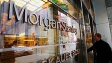 """طلاق تنفيذي كبير في """"مورغان ستانلي"""".. محاولات جرّ البنك للقضية"""