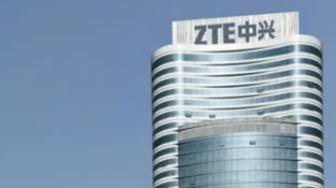 ZTE Corp said it has essentially stopped doing business in Iran. (Image courtesy ZTE)