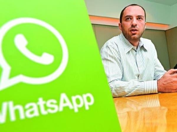 """عدد مستخدمي """"واتس آب"""" يرتفع بقوة إلى 900 مليون"""