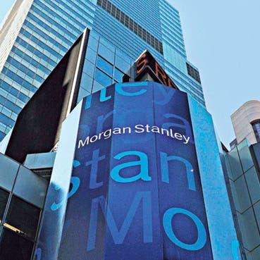 مورغان ستانلي: الأسواق العالمية هشة بسبب الحرب التجارية