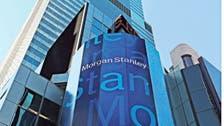 مورغان ستانلي: 3.3 مليار دولار عائد المساهمين