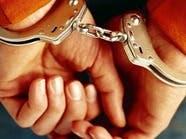 اعتقال كنديين بتهمة تهديد الأمن الوطني الصيني