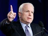 """جون ماكين: لا بد من وقف """"الجنون القاتل"""" للأسد"""