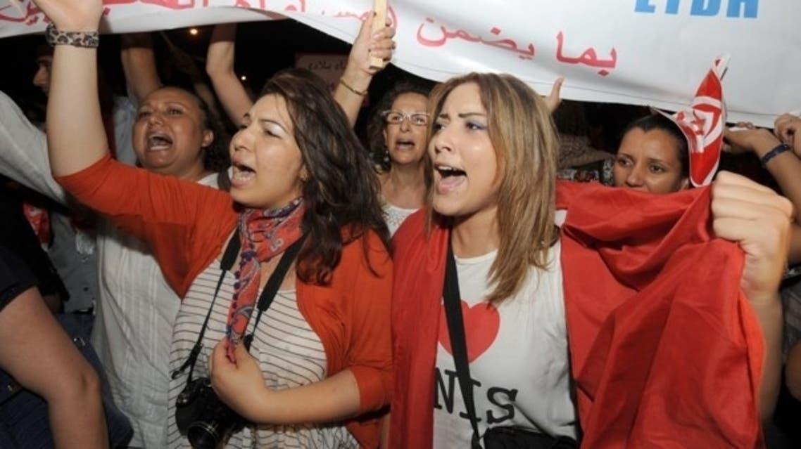 Tunisia Women AFP