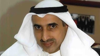 هيئة الاستثمار تنفي تدخلها في تداولات بورصة الكويت
