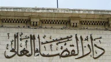 إلغاء قرار منع حفيدي مبارك من السفر