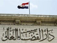 """مصر.. عزل قضاة بسبب الإخوان و""""6 أبريل"""" وفيسبوك"""