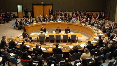 روسيا تحذر أميركا من ضرب مخزون سوريا الكيماوي
