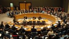 قرار دولي بمنع دفع الفدية للإرهابيين لتحرير الرهائن