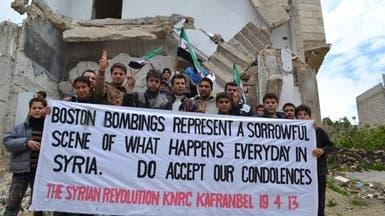متظاهرون سوريون يقدمون تعازيهم في ضحايا بوسطن