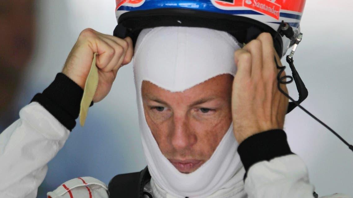 Bahrain Formula One 1st practice session