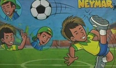 مجلة الأطفال التي حملت اسم نيمار