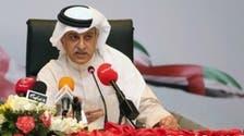 Saudi to vote for Bahraini Salman  in FIFA election