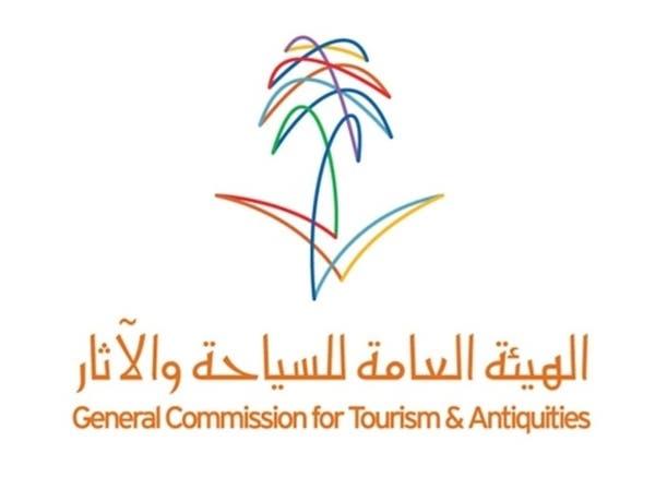 السعودية تُصدر 400 ألف تأشيرة سياحية منذ نهاية سبتمبر
