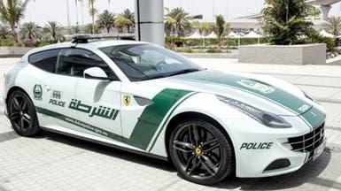 """بعد """"لامبورغيني"""".. دبي تدشن """"فيراري"""" للشرطة النسائية"""