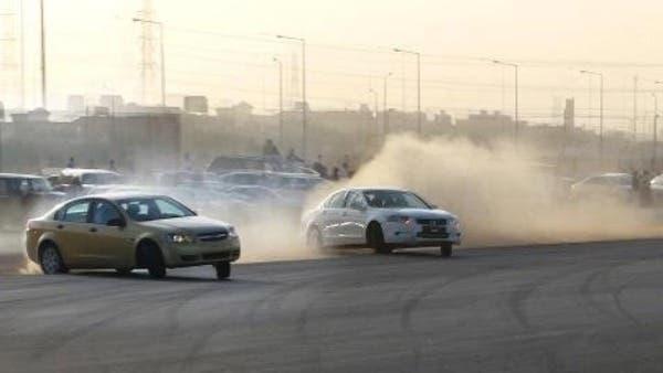 Image result for التفحيط فى السعودية