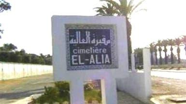قلق جزائري من ضياع الذاكرة التاريخية في مقبرة العالية