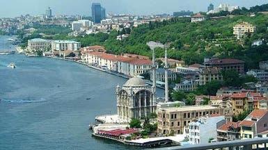 78 شركة كويتية تستثمر 3 مليارات دولار في تركيا