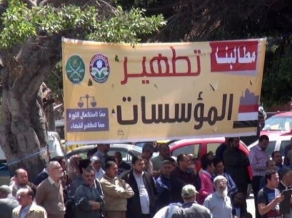 عودة الهدوء إلى ميدان التحرير بمصر بعد سقوط 83 جريحاً