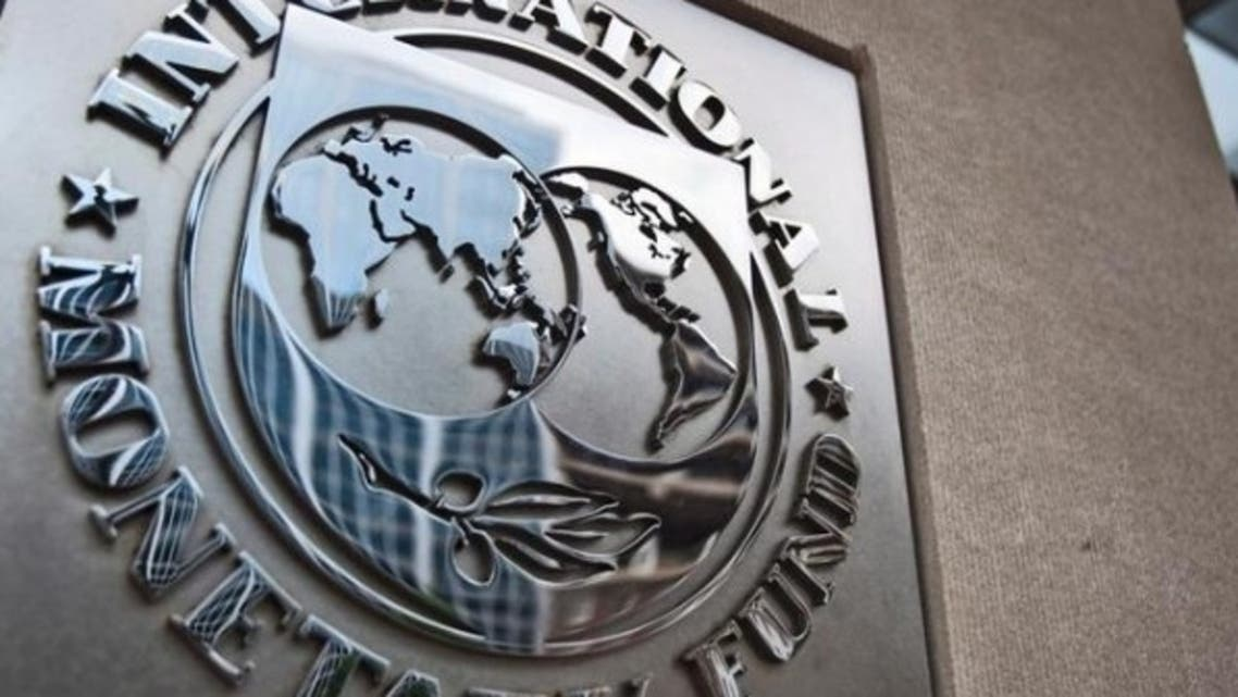IMF AFP