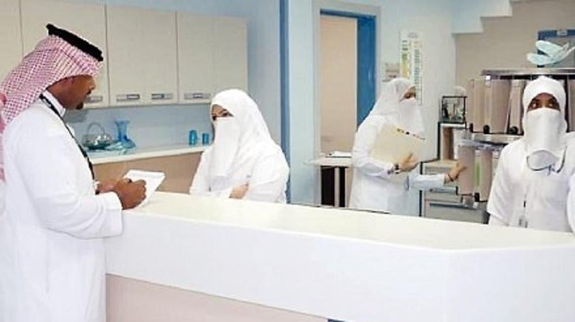ربط المستشفيات الكترونيا