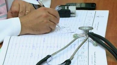 أطباء نفسيون: الاكتئاب يمثل 20% والقلق 35% في السعودية