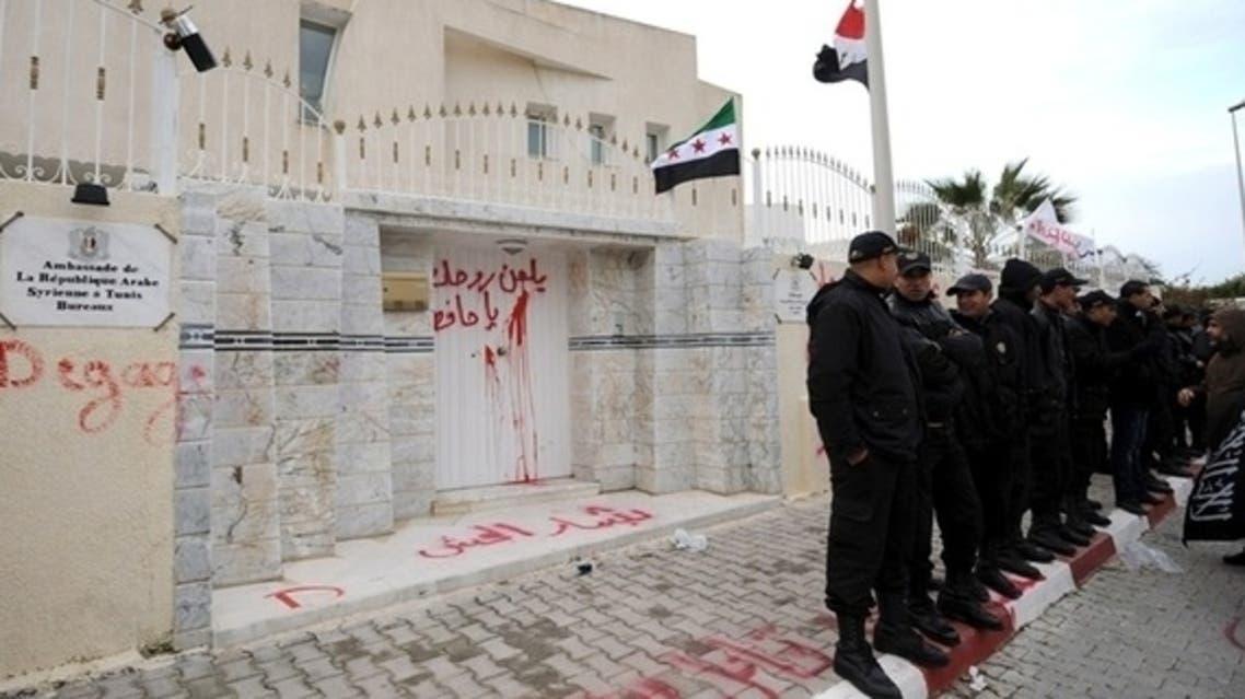 تیونس میں شامی سفارتخانہ