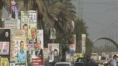 أول انتخابات عراقية بعد الانسحاب الأميركي