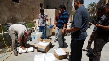 التقرير الإقليمي: عودة الإرهاب ومفاجأة النصرة وانتخابات العراق