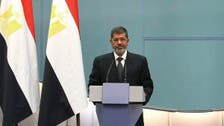 Mursi appeals to Egypt opposition for unity