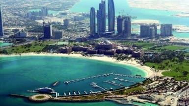 أبوظبي تعتمد ميزانية مشاريع بـ17.5 مليار درهم