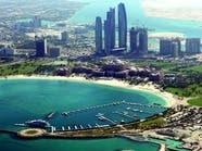 30 مليار دولار الطلب على سندات أبوظبي الدولية