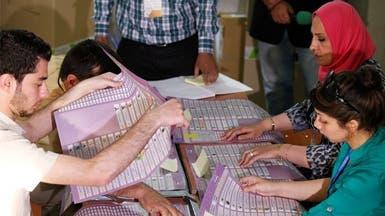 """نائب """"الائتلاف العراقية"""" يصف الانتخابات المحلية بالمهزلة"""