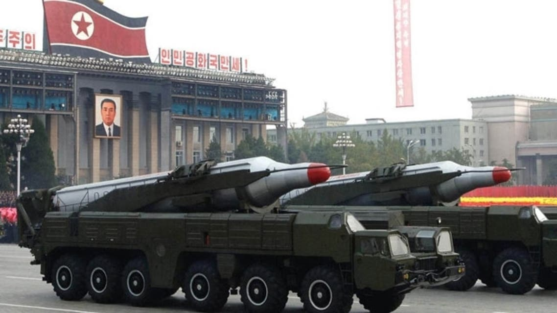 North Korea AFP