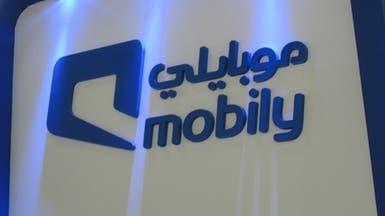 """وكالة: """"موبايلي"""" تَعدل عن بيع أبراج الاتصالات اللاسلكية"""