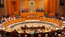 عرب لیگ کا عراق سے ترک فوج نکالنے کا مطالبہ