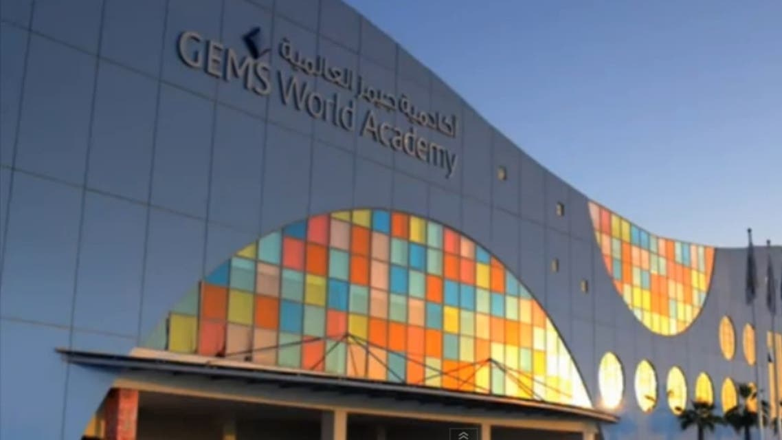 Dubai's GEMS Education said it has raised financing for new investments in schools in the region. (Image courtesy GEMS)