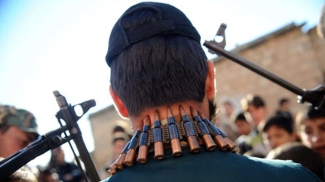 FSA AFP