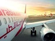 """انخفاض أرباح """"العربية للطيران"""" 20% إلى 287 مليون درهم"""
